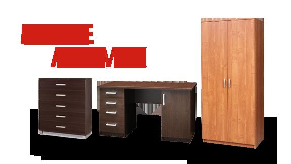 Katalog Mebli Adamex